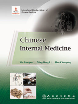 Chinese Internal Medicine cover image