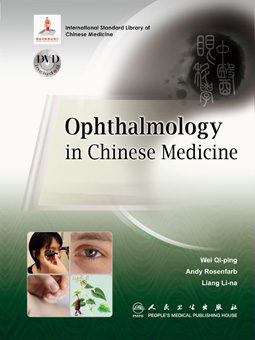 Ophthalmology in Chinese Medicine cover image