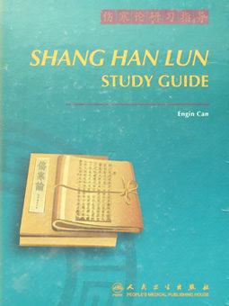 Shang Han Lun Study Guide cover image