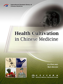 Health Cultivation in Chinese Medicine cover image